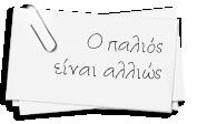 postit.02